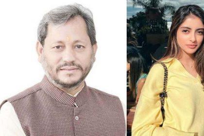 अमिताभ की नातिन नव्या का CM तीरथ सिंह रावत को जवाब, कहा- 'कपड़ों को बदलने से पहले…'