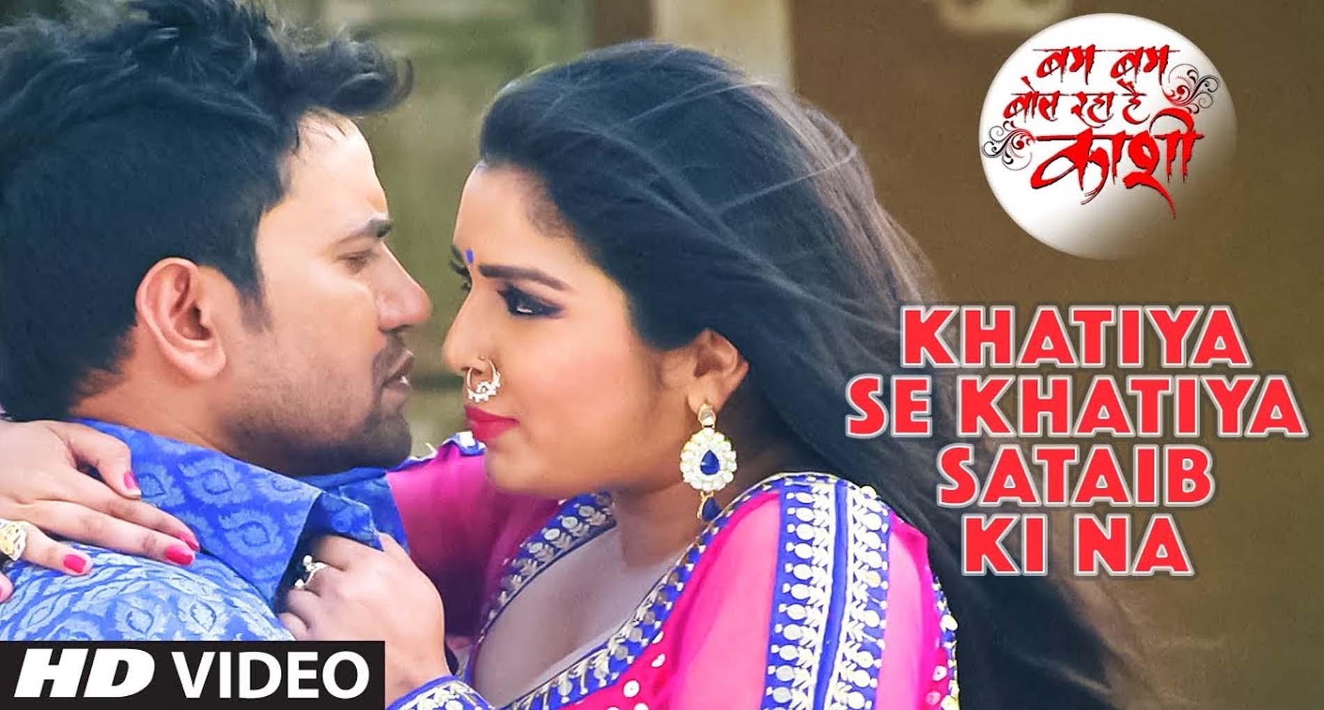 Aamrapali Dubey Video Song: 11 मिलियन से ज्यादा बार देखा गया आम्रपाली का ये गाना! देखें वीडियो