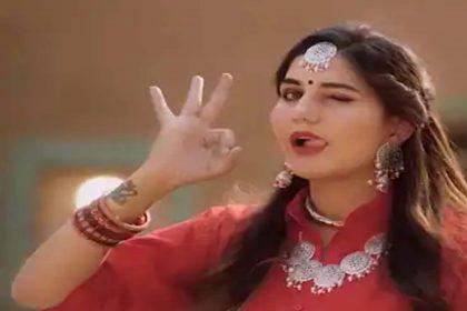 Sapna Choudhary Dance Video: सपना चौधरी के नए गाने की धूम! मिले 10 लाख से ज्यादा व्यूज