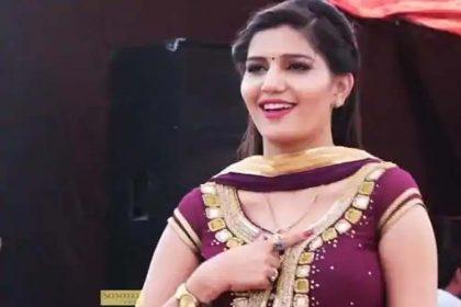 Sapna Choudhary Video Song: सपना चौधरी के नए गाने ने मचाया धमाल! रिलीज के साथ ही हुआ Viral