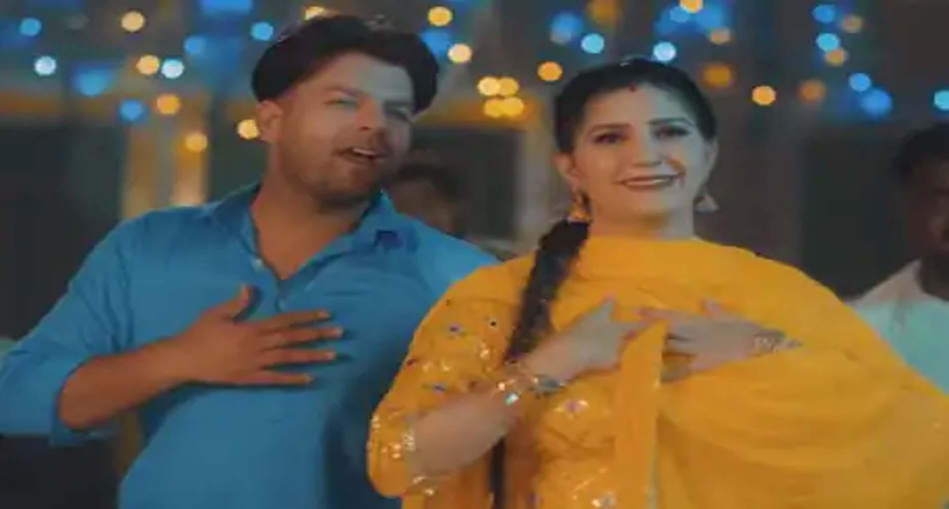 Sapna Choudhary New Song: सपना चौधरी के नए गाने ने मचाया धमाल! देखें वीडियो
