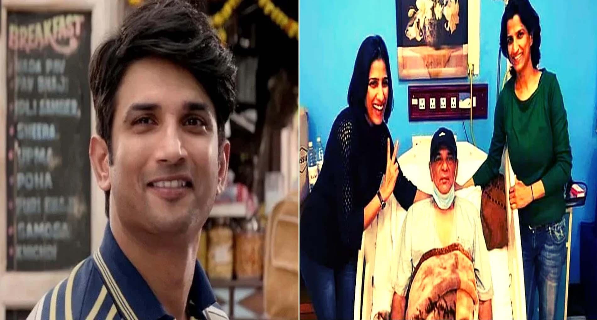 फिल्म 'छिछोरे' को मिले नेशनल अवॉर्ड पर भावुक हुए सुशांत के पिता, कहा- 'थोड़ी खुशी मिली…'