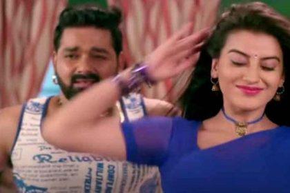Akshara Singh Video Song: नीली साड़ी पहन अक्षरा सिंह ने दिखाईं अपनी अदाएं! देखें वीडियो