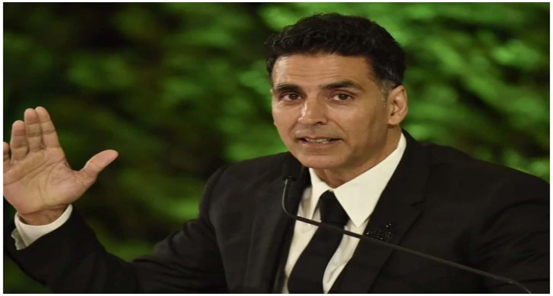 Akshay Kumar Corona Positive: कोरोना की चपेट में आए अक्षय कुमार, कहा- 'घर में हूं क्वारंटीन'