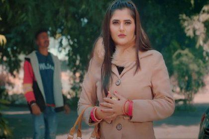 Haryanvi Songs: अंजली राघव के नए गाने 'लहंगे आला नाप' की धूम! देखें वीडियो