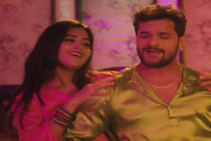 Khesari Lal Yadav Song: खेसारी लाल के प्यार से पिघली काजल राघवानी! देखें रोमांटिक वीडियो