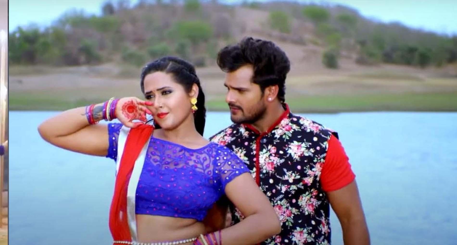 Khesari Lal Yadav Bhojpuri Song: खेसारी लाल और काजल राघवानी का ये रोमांटिक गाना हुआ वायरल!