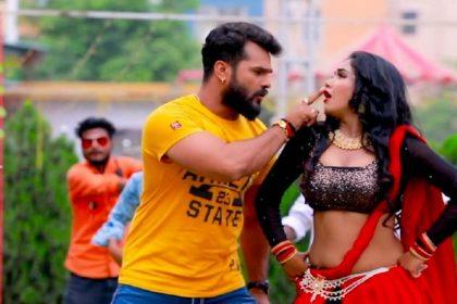 Khesari Lal Yadav Song: सोशल मीडिया पर छाया खेसारी लाल का नया गाना! मिले लाखों व्यूज