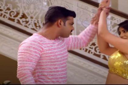 ललिया चूसा ये राजा जी गाने में पवन सिंह और अक्षरा सिंह के बीच दिखा जबरदस्त रोमांस! देखें Video