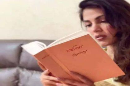सुशांत की मौत के बाद रिया चक्रवर्ती ने शेयर किया फोटो, बयां किया अपना दर्द!