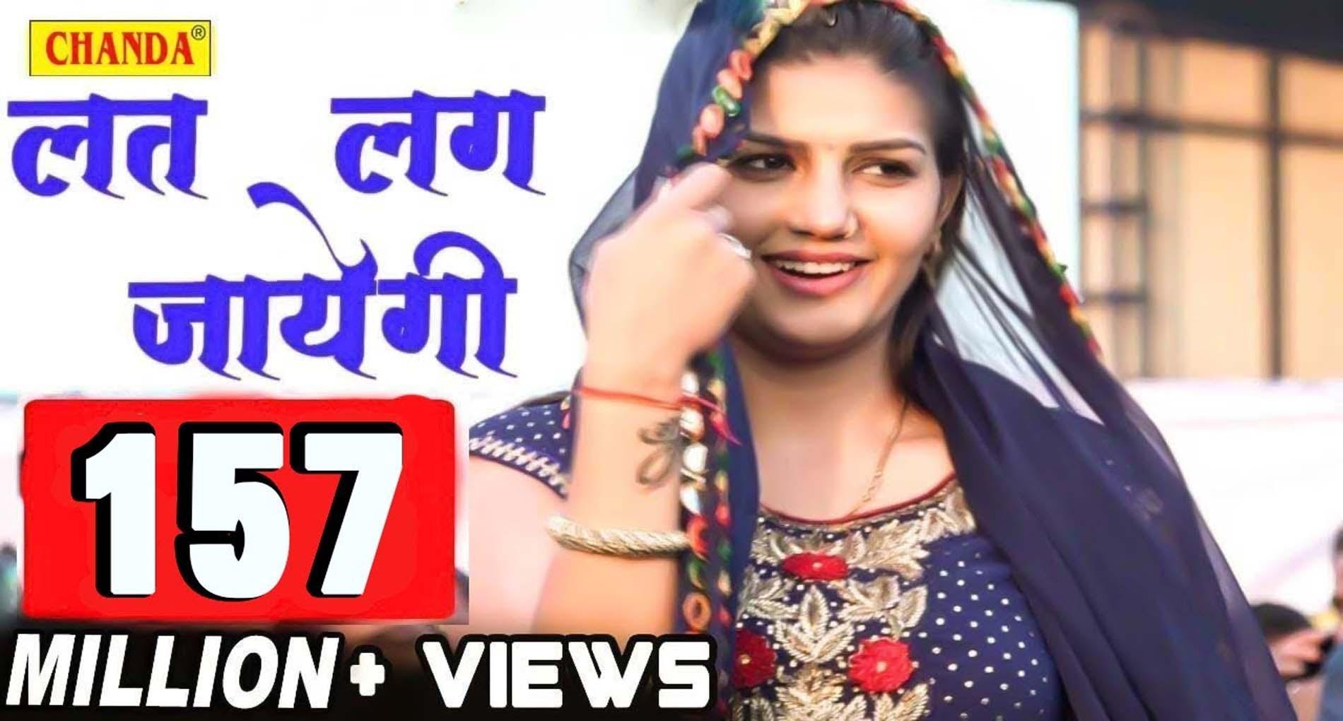 Sapna Choudhary Ke Gane: सपना चौधरी का ये डांस वीडियो मचा रहा धमाल! देखें जोरदार वीडियो