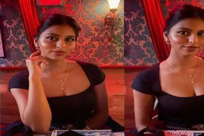 शाहरुख खान की बेटी सुहाना खान ने 'ऊँ' का लॉकेट पहन शेयर की फोटो, ट्रोल होने के डर से की डिलीट?