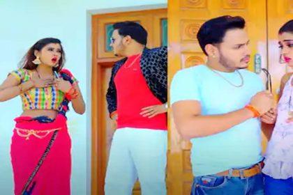 Ankush Raja and Shilpi Raj Song: अंकुश-राजा की जोड़़ी ने एक बार फिर मचाया धमाल!