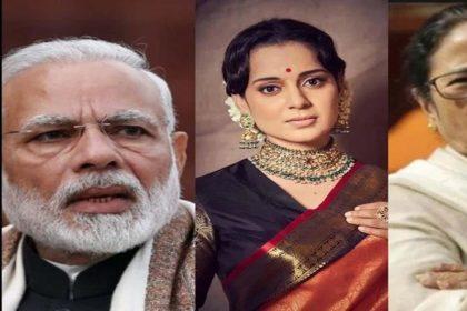 बंगाल हिंसा पर भड़कीं कंगना रनौत! ट्वीट कर लिखा 'बंगाल जल रहा है राष्ट्रपति शासन लगे'