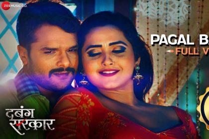 Khesari Lal Yadav Song: काजल राघवानी की अदाओं के दीवाने हुए खेसारी लाल! देखें रोमांटिक वीडियो