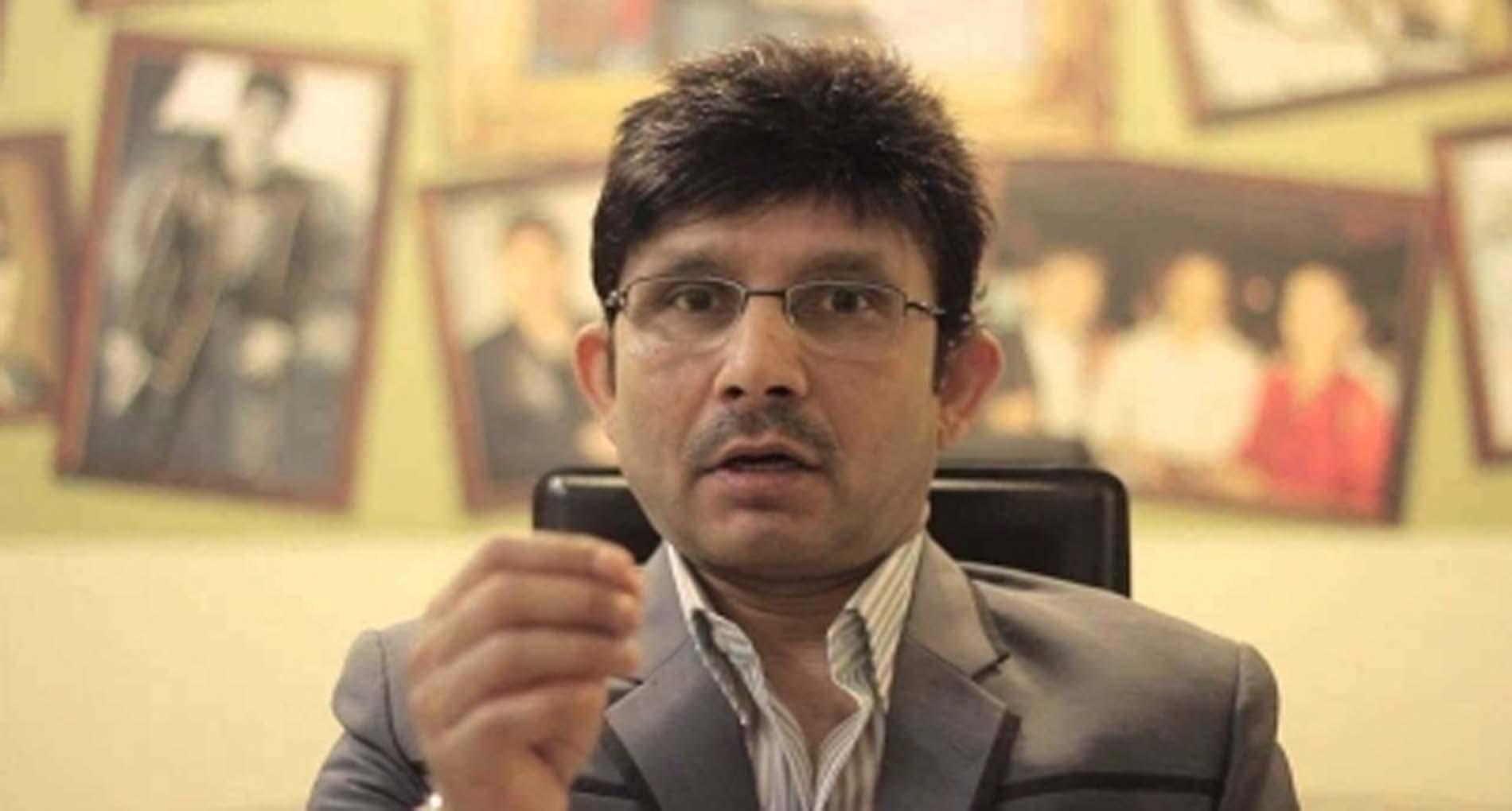 केआरके ने लॉक किया अपना ट्विटर अकाउंट! सलमान खान और मीका के फैंस ने किया ट्रोल