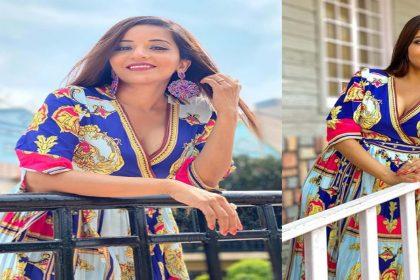 Monalisa Photos: भोजपुरी एक्ट्रेस Monalisa ने कराया फोटोशूट! सोशल मीडिया पर शेयर की फोटो