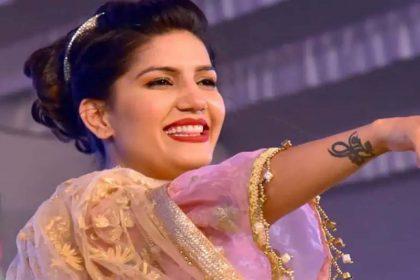Sapna Choudhary Dance Video: सपना चौधरी का 'नागिन डांस' वीडियो हुआ हिट! व्यूज 50 लाख के पार
