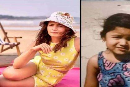आलिया भट्ट ने शेयर की बचपन की फोटो! देखते ही देखते हो गई वायरल