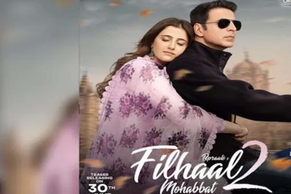 Filhaal2 Song: 'फिलहाल 2' का फर्स्ट लुक रिलीज! इस दिन आएगा टीजर, नूपुर संग दिखे अक्षय कुमार