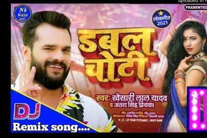 Khesari Lal Yadav Song: खेसारी लाल यादव के नए गाने 'डबल चोटी' का धमाल! रिलीज के साथ छाया वीडियो