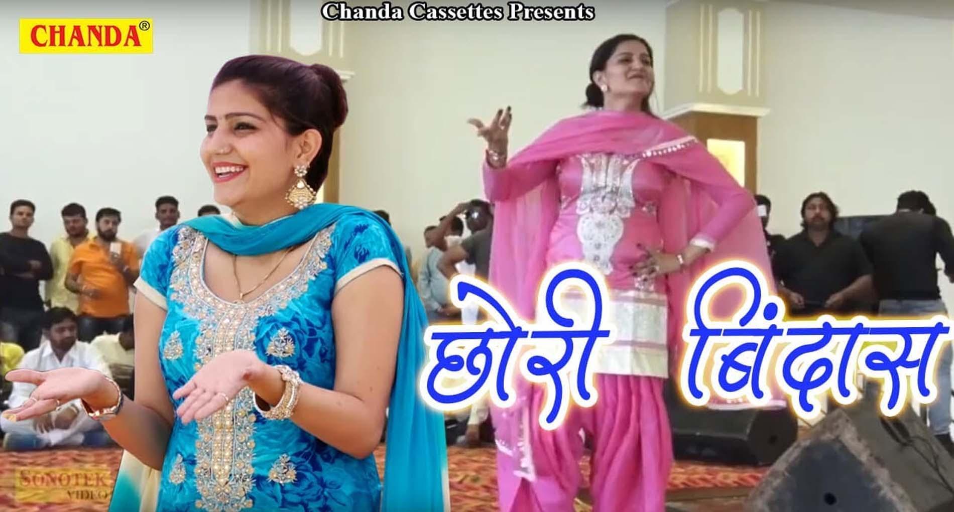 Sapna Choudhary Song: 'छोरी बिंदास' पर सपना चौधरी ने किया जोरदार डांस! फिदा हो गए फैंस, देखें वीडियो