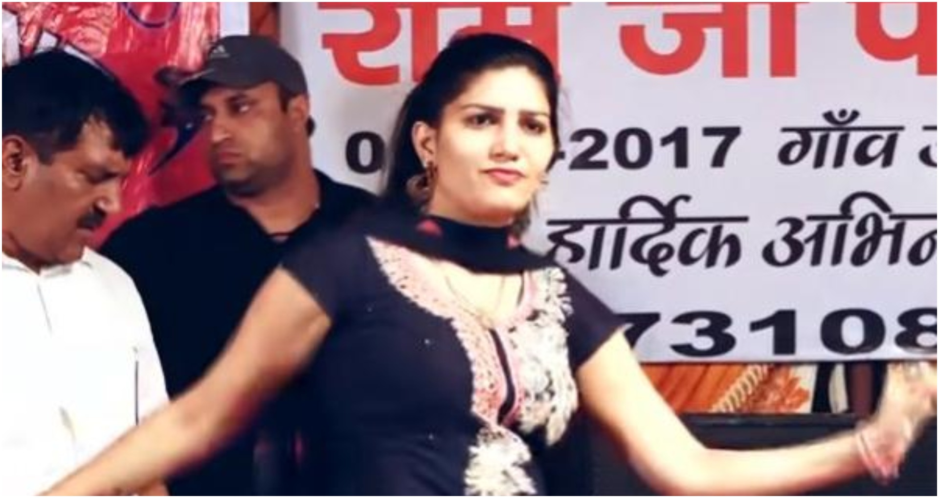 Sapna Chaudhary Haryanvi Song: सपना चौधरी ने स्टेज पर किया धमाकेदार डांस! बार-बार देखा जा रहा Video