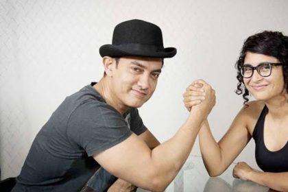आमिर खान और किरण राव ने तोड़ी अपनी 15 साल की शादी; जॉइंट स्टेटमेंट किया जारी!