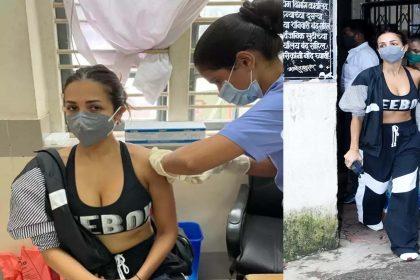वैक्सीन का दूसरा डोज़ लेने इस अंदाज में पहुंचीं मलाइका अरोड़ा! सबकी नजरें उन पर टिक गईं!