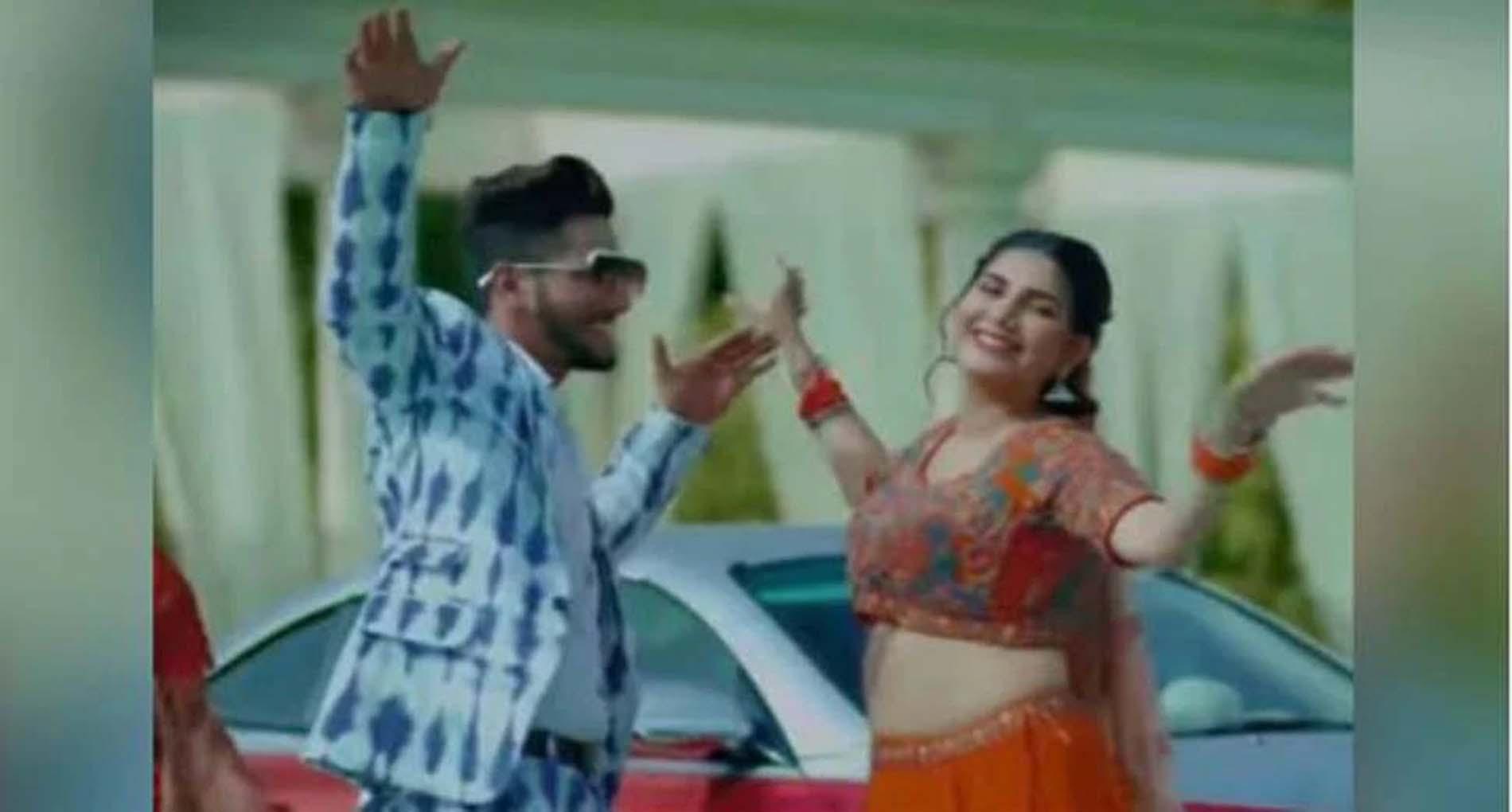 Sapna Choudhary Haryanvi Song: सपना चौधरी का नया गाना 'Bangro' हुआ हिट! देखें वीडियो