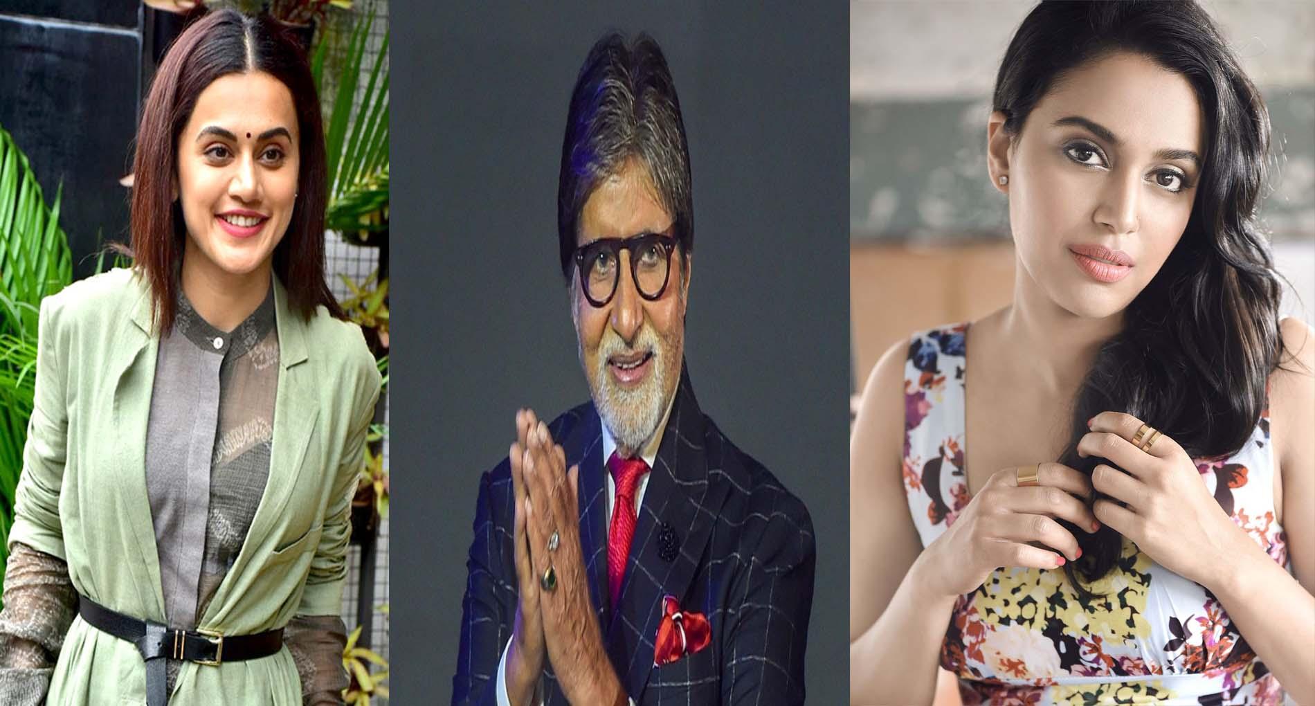 अमिताभ बच्चन, स्वरा भास्कर सहित अन्य सेलेब्स ने दी स्वतंत्रता दिवस की बधाई!