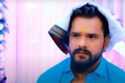 Khesari Lal Yadav Bhojpuri Song: रिलीज के साथ छाया खेसारी लाल यादव का नया गाना! देखें वीडियो