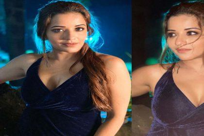 Monalisa Bold Photos: मोनालिसा ने गाउन पहनकर उड़ाए फैंस के होश! देखें बोल्ड तस्वीरें