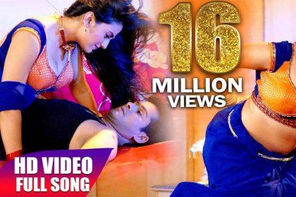 Akshara Singh Video Song: अक्षरा सिंह का बेहद बोल्ड डांस वीडियो! उड़ा दिया गर्दा