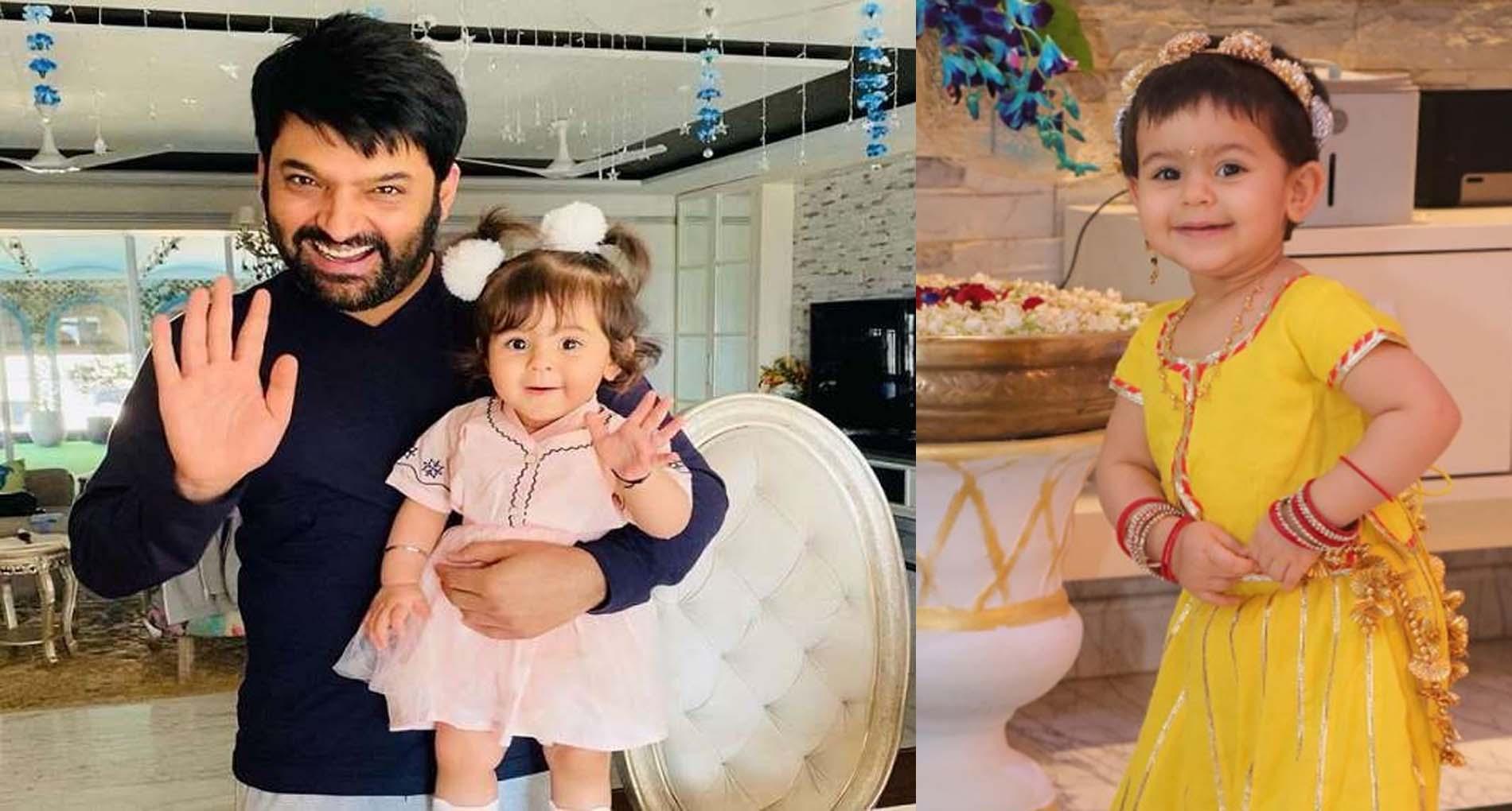 Daughters Day पर कपिल शर्मा ने शेयर कीं बेटी अनायरा की 'क्यूट' तस्वीरें!