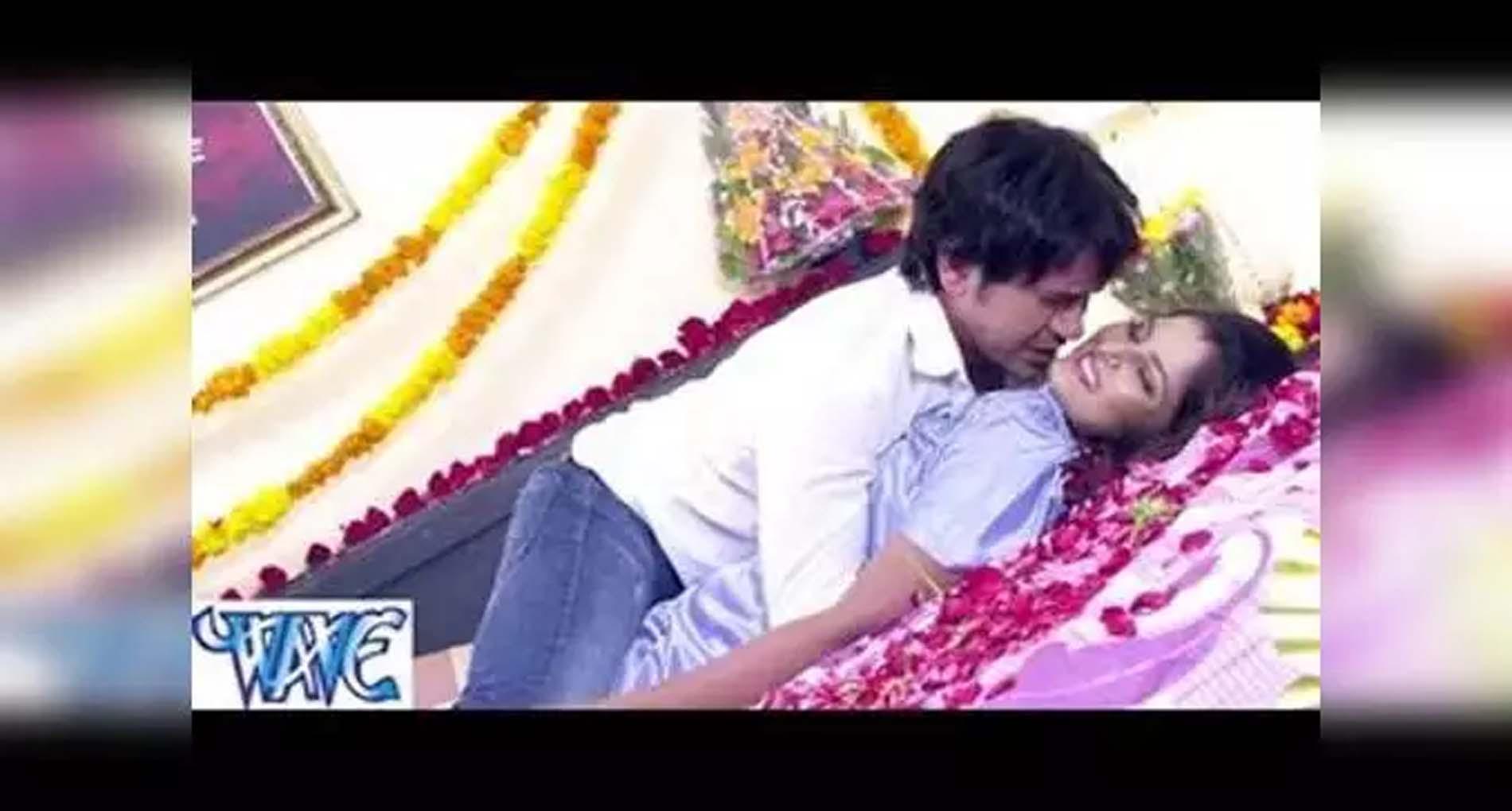 निरहुआ और अंजना सिंह का सबसे रोमांटिक वीडियो सॉन्ग!