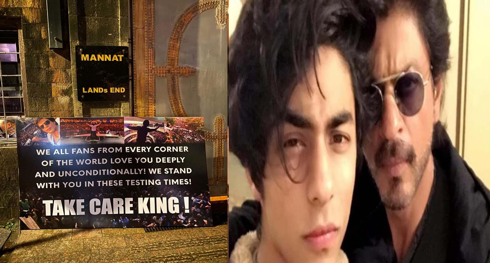"""आर्यन खान की गिरफ्तारी के बाद शाहरुख खान के सपोर्ट में आए फैन्स! कहा- """"TAKE CARE KING"""""""